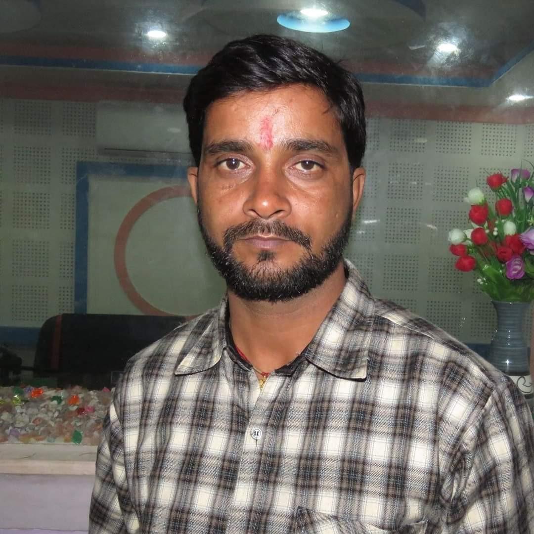 संजिव कुमार मिश्रा