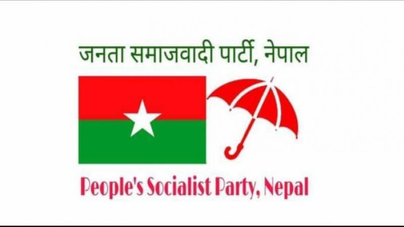जनता समाजवादी पार्टीले भोलि संसदीय दलको नेता चयन गर्दै।