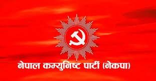 नेकपा पर्साभित्र राजनीतिक पलटवार शुरु चौधरी, साह र यादबलाई पनि मुद्दा