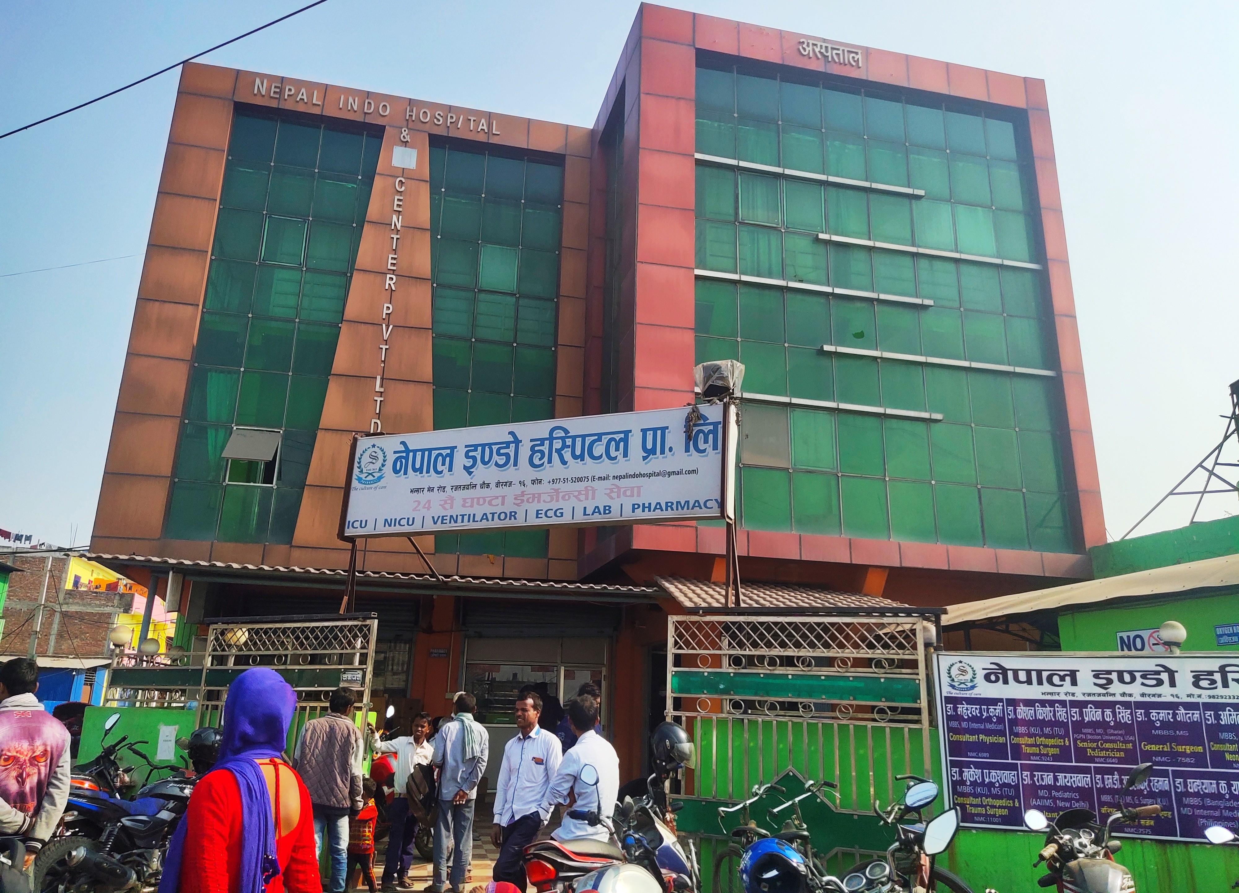 मापदण्ड अनुसार संचालन नभएको पाइएपछि नेपाल इन्डो हस्पिटललाई कारवाही शुरु
