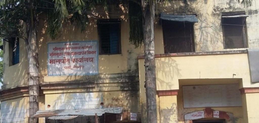 करोडौको जग्गा पास प्रकरणमा : मालपोत प्रमुख झासहित पाँचजना जेल चलान