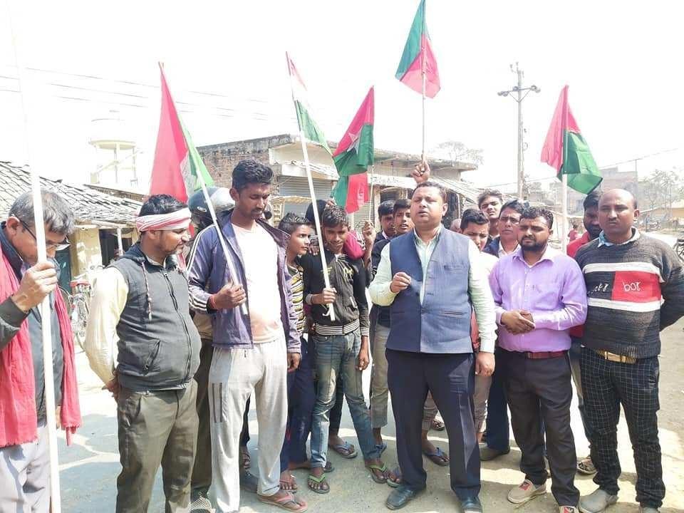 संसद विघटनको विरोधमा जसपाद्वारा पर्साको पालिकाहरुमा प्रदर्शन