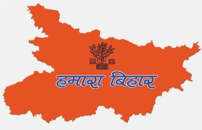 भारतको बिहार राज्य सरकारले आजदेखि लकडाउन हटायो।