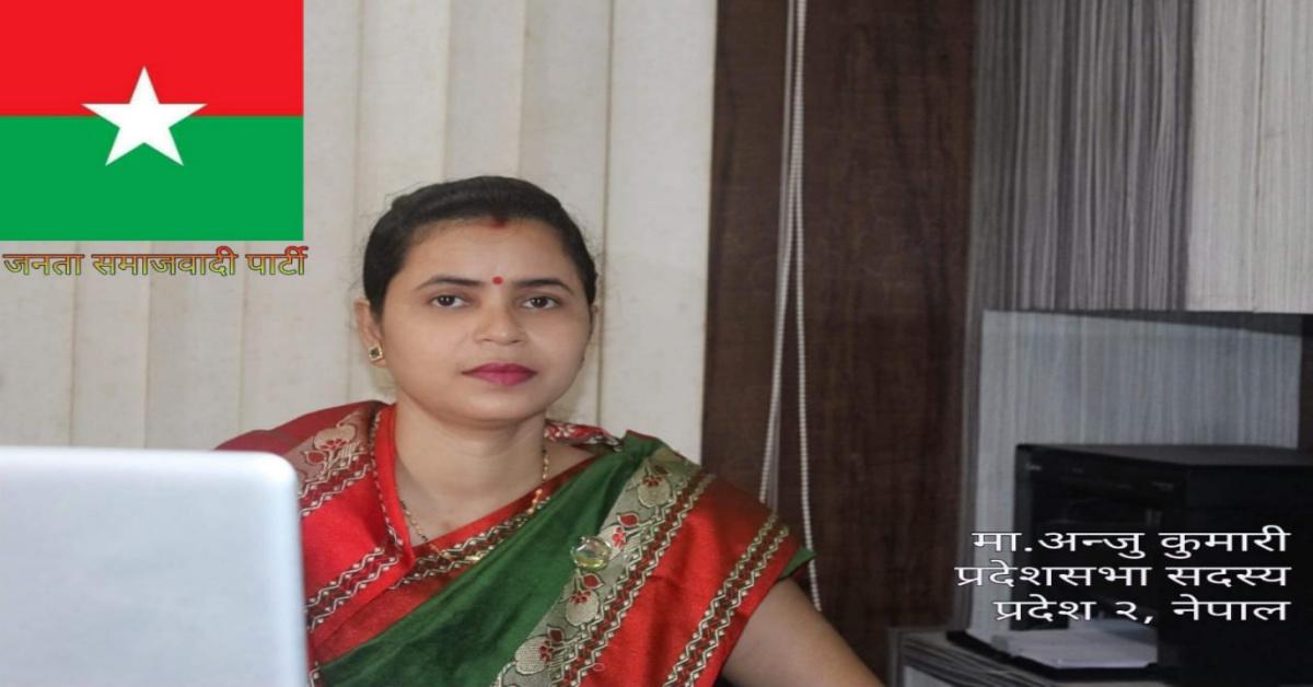 प्रदेशसभा सदस्य डा. अञ्जू यादवले नारायणी अस्पताललाई आफ्नो ४ महिनाको तलव २ लाख रुपैयाँ बराबरको स्वास्थ्य सामग्री दिने घोषणा