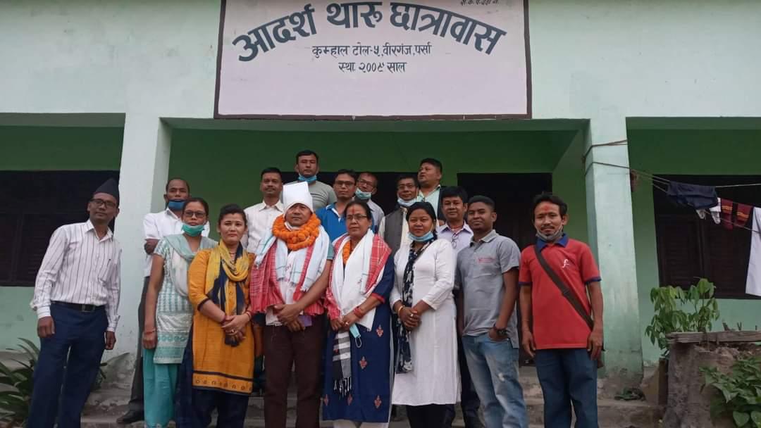 थारु पत्रकार संघ पर्साद्वारा प्रहरी निरिक्षक चौधरीको बिधाई तथा सम्मान कार्यक्रम सम्पन्न।