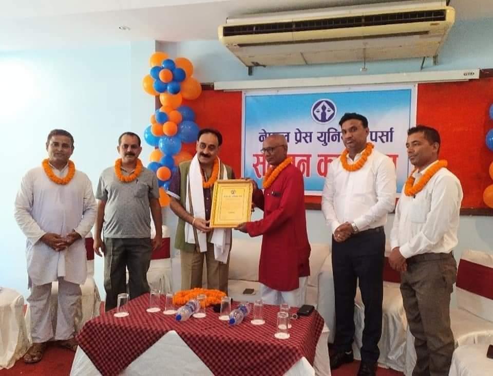 प्रेस युनियन पर्साद्वारा प्रदेश -२ का उर्जा तथा खानेपानी विकास मन्त्री शर्माको सम्मान।