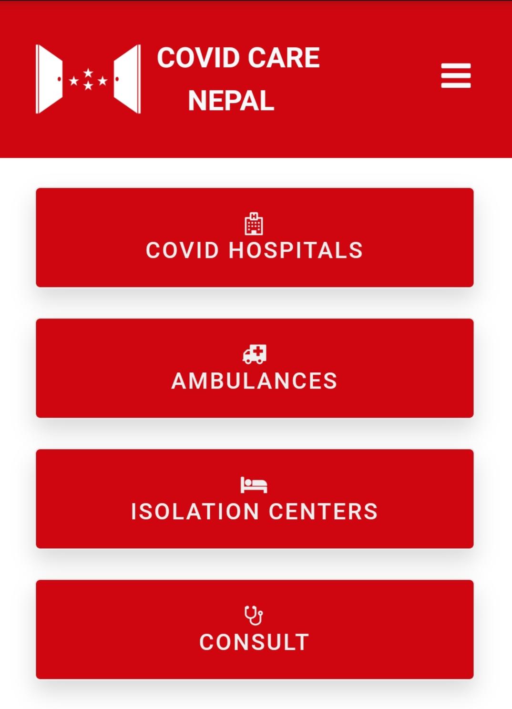 युथ काँग्रेस नेपाल द्वारा कोभिड केयर नेपाल एप्स सार्वजनिक ।