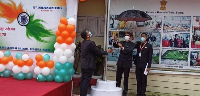 भारतको महावाणिज्य दूतावास वीरगंजले भारतको ७५औं स्वतन्त्रता दिवस मनायो।