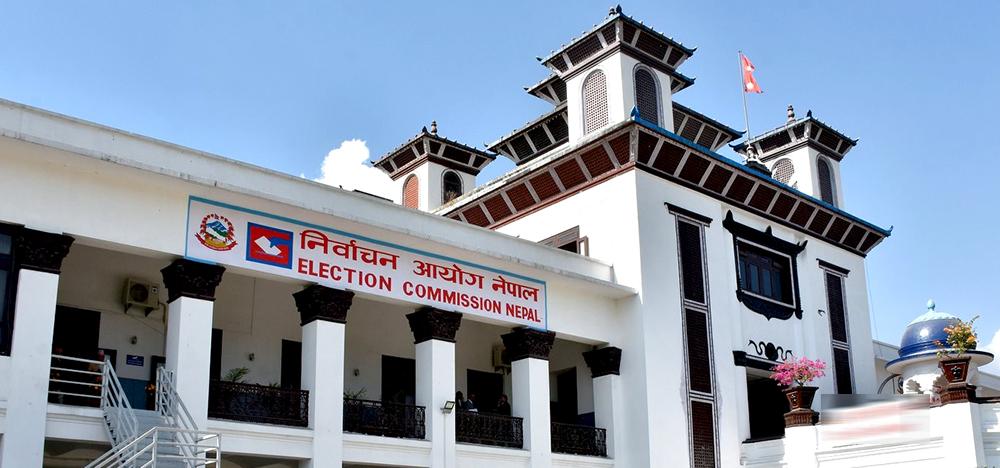 निर्वाचन आयोगद्वारा ४१ दलको दर्ता खारेज।