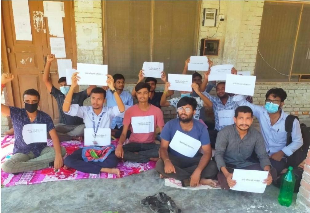 राजर्षी जनक विश्वविद्यालयका विद्यार्थीहरु आन्दोलित।
