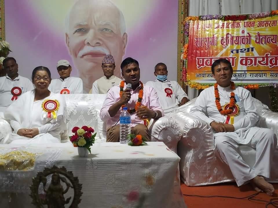 ब्रह्मकुमारीको आयोजनामा आज श्री कृष्ण जन्मष्टमीका प्रवचन कार्यक्रम सम्पन्न।