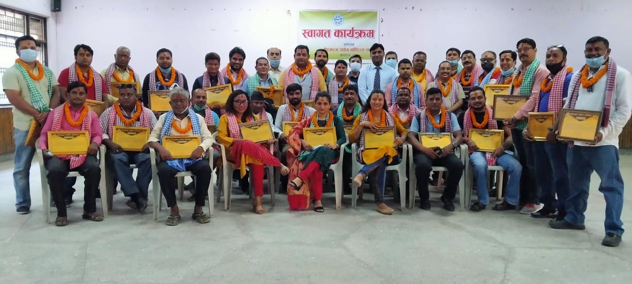 वीरगंज उद्योग वाणिज्य संघद्धारा नेपाल पत्रकार महासंघका नवनिर्वाचित केन्द्र,प्रदेश र जिल्ला पदाधिकारी र सदस्यहरुको सम्मान